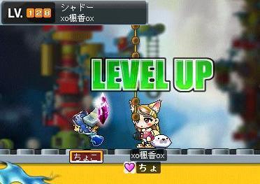 楓香Lv128