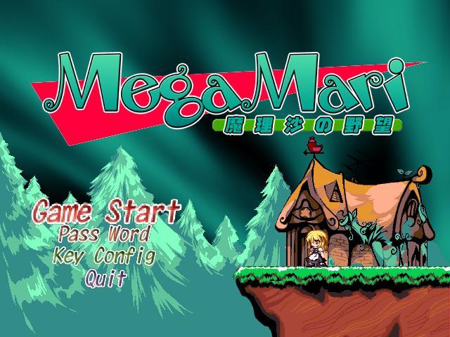 megamari 2009-06-03 19-50-36-95