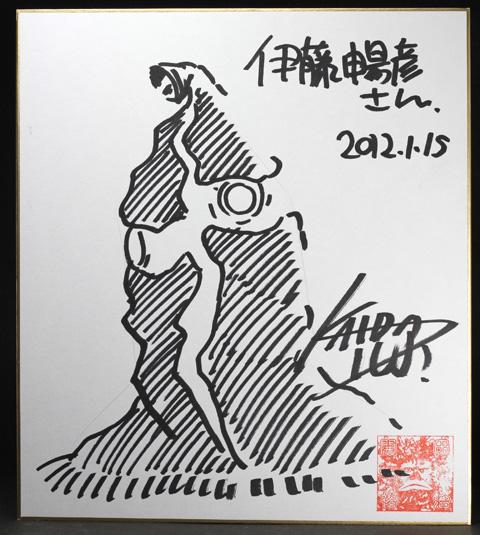 2012-01ultraqreturns00.jpg