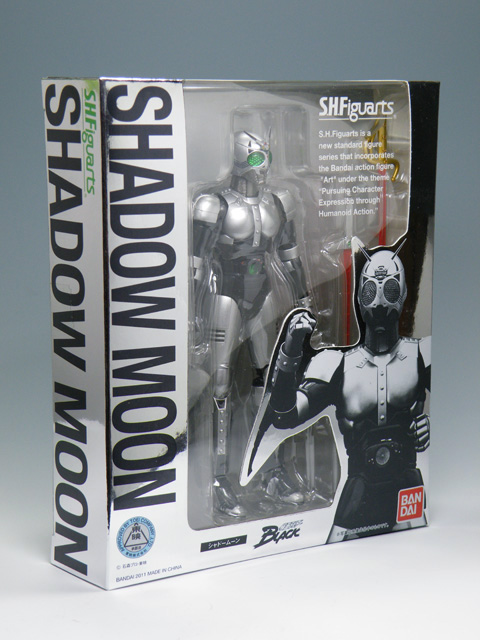 SHF_shadowmoon_00.jpg