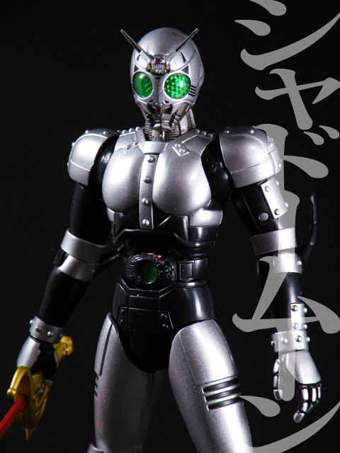SHF_shadowmoon_01+.jpg