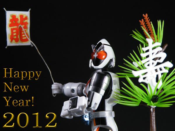 happynewyear2012+.jpg