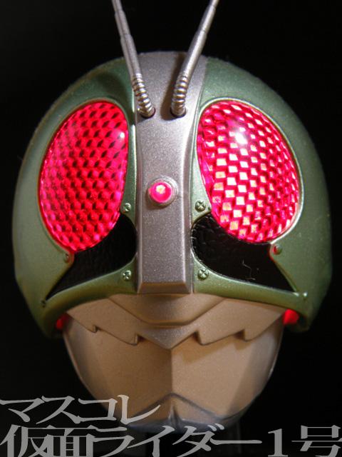 mc-maskedrider1-01+.jpg