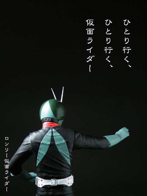 sofbitamashi-MR-1gouSJ07+.jpg