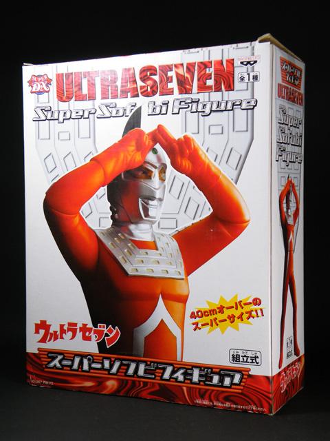 ssf_ultraseven_000.jpg