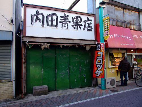 2009_01150092.jpg