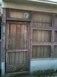 雑司ヶ谷2