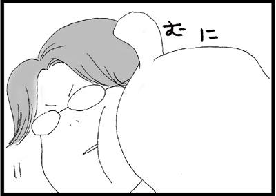 017_3.jpg