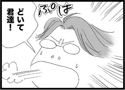 017_5.jpg