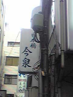 20090520_4.jpg