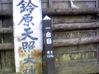 20090523_10.jpg