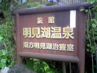 20090523_15.jpg
