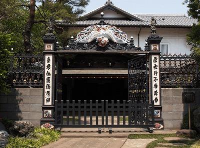妙法寺鉄門
