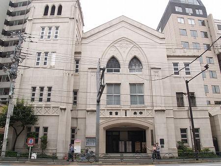 本郷中央教会