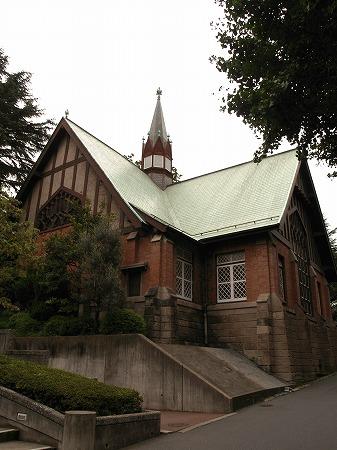 明治学院礼拝堂