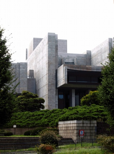 東京回遊録 最高裁判所庁舎