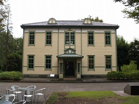 旧府中町役場