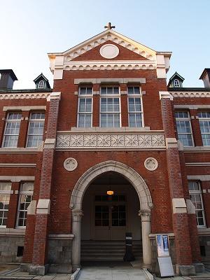 近代美術館工芸館