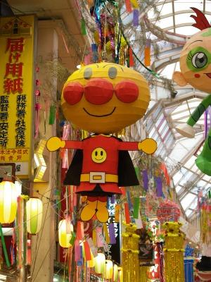 阿佐ヶ谷七夕祭