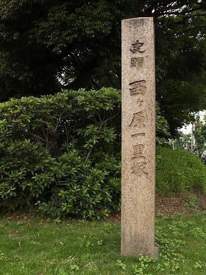 ichirizuka63.jpg