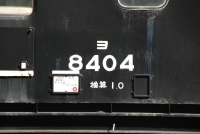 20110227_03.jpg