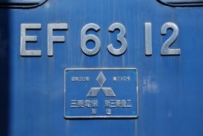 20110310_03.jpg