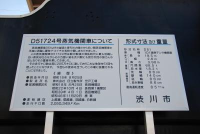 20110312_04.jpg