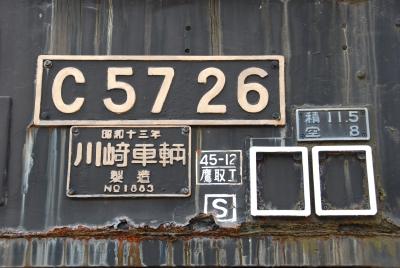 20110411_04.jpg