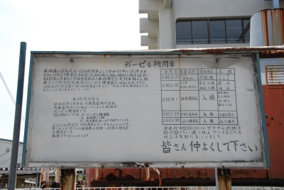20110412_04.jpg
