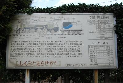 20110424_05.jpg