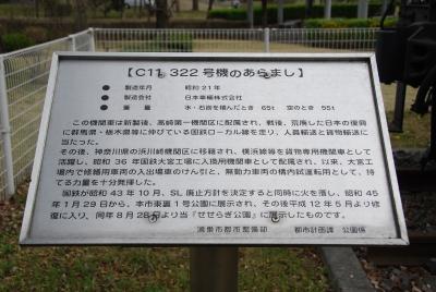 20110427_05.jpg