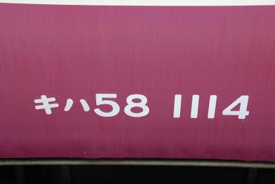 20110606_04.jpg