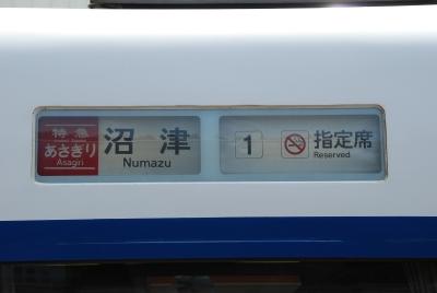 20110623_04.jpg
