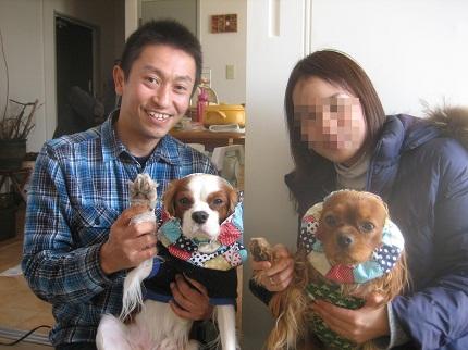 嵐丸 2012.1.7-96