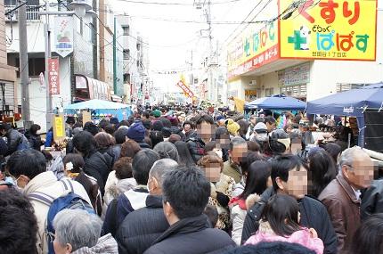 嵐丸 2012.1.15-6