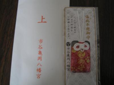 kameoka-3.jpg