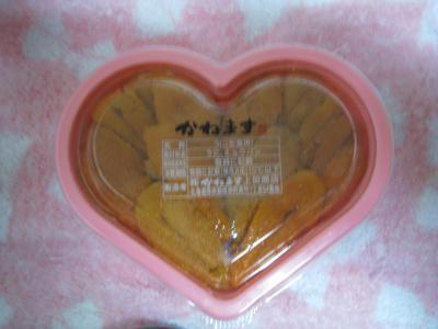 kotoshi-2-14-1.jpg