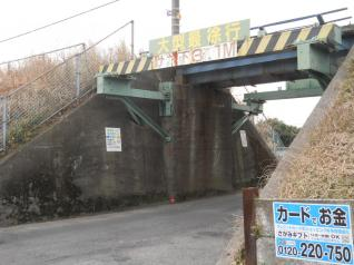 第2田尻ガード
