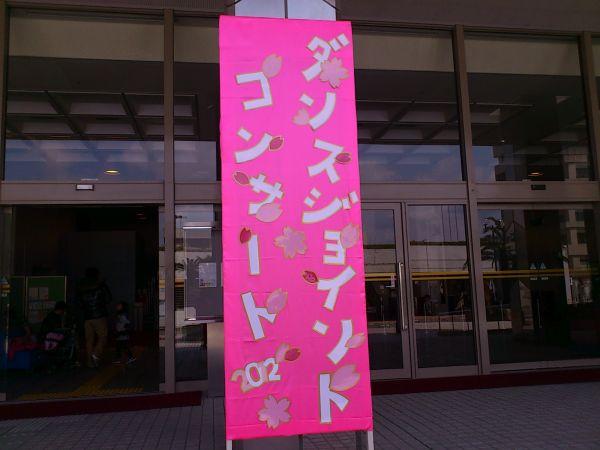 20120326L1039.jpg