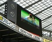 20051126135700