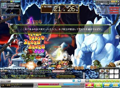Maple110429_193909_convert_20110430093057.jpg