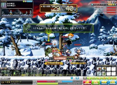 Maple110501_225757_convert_20110503140216.jpg