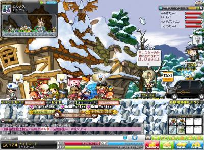 Maple110502_205450_convert_20110503140528.jpg