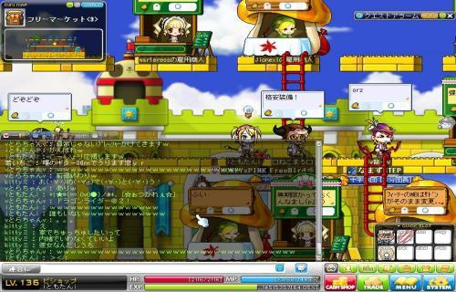 Maple110503_134054_convert_20110503135724.jpg