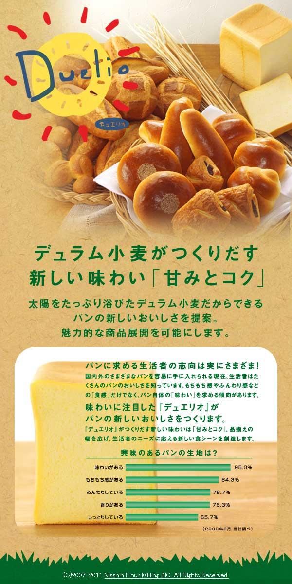 bread3_20120412194259.jpg