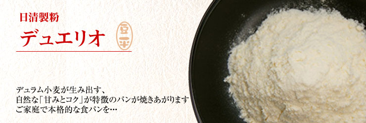 bread_20120412194259.jpg