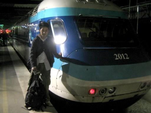 Departure1.jpg