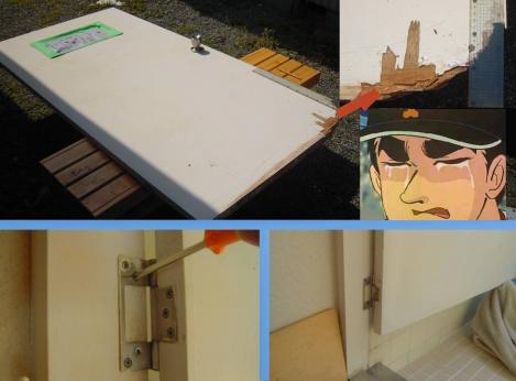 星飛雄馬が泣く様に浴室木製ドア下端部が腐食していたデジカメ写真画像