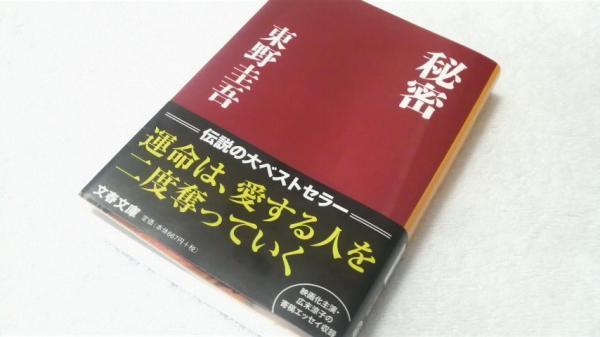 P1000264.jpg