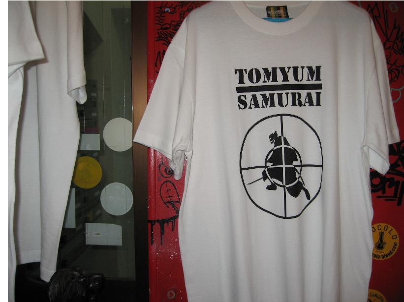 トムヤムエナミー
